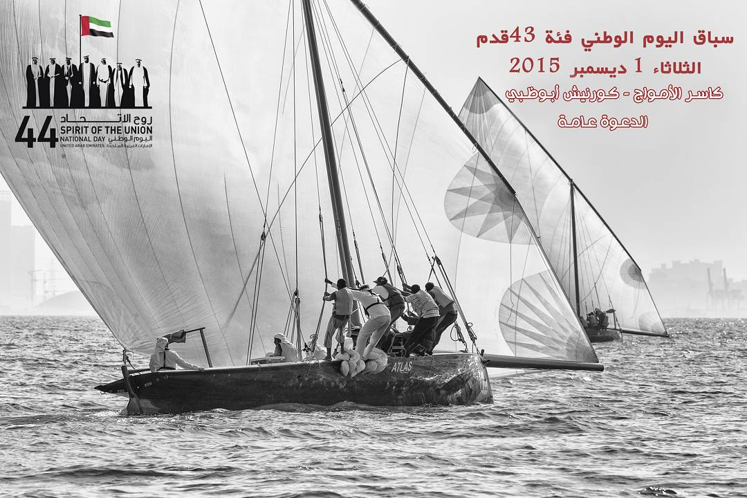 National Day Dhaw Sailing Race 43FT