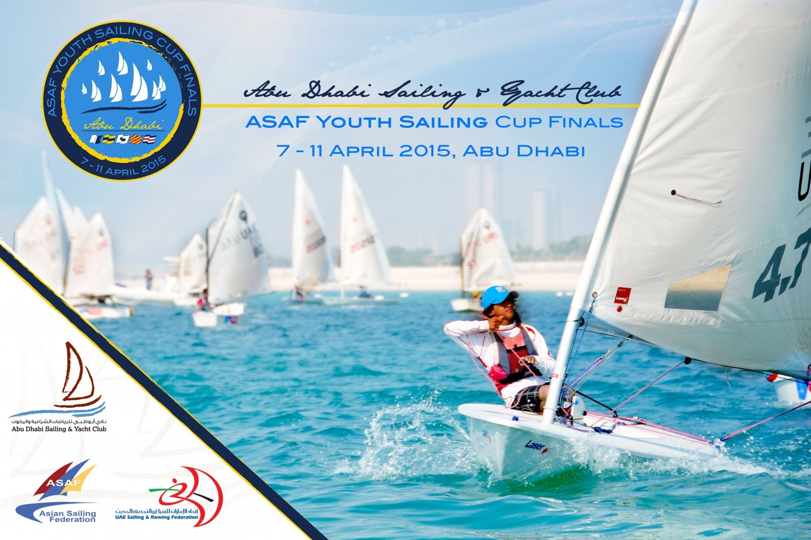ASAF Youth Sailing Cup Finals 2015